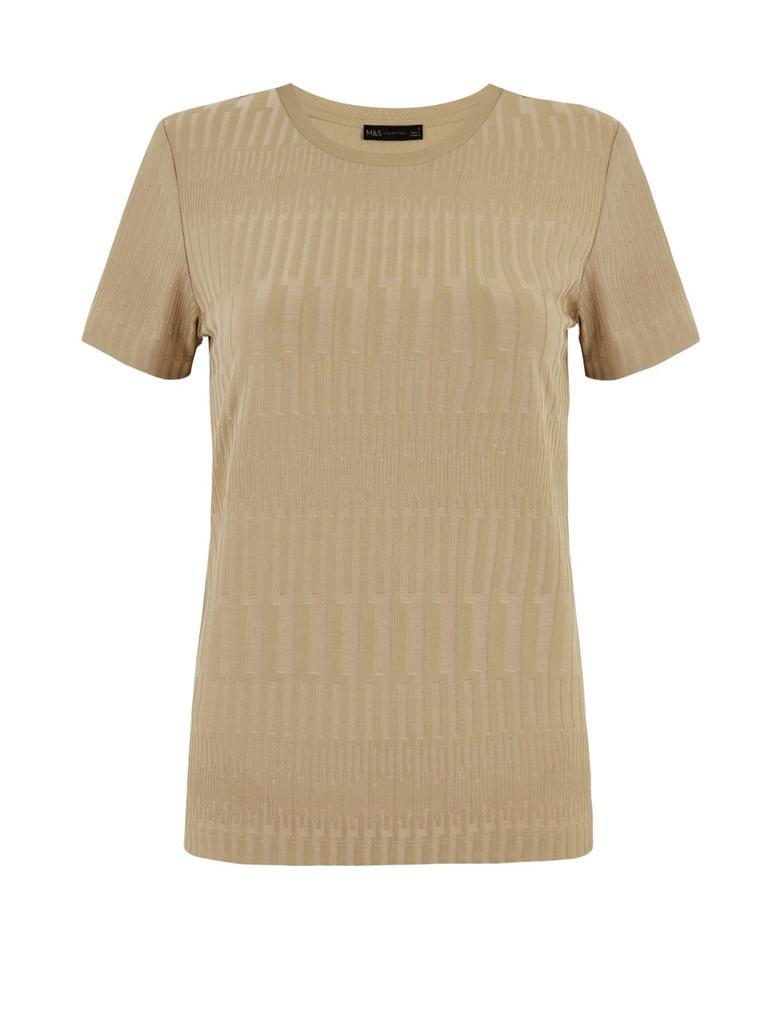 Kadın Renksiz Dokulu Kısa Kollu T-Shirt