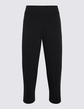 Kadın Siyah Crop Jogger Pantolon