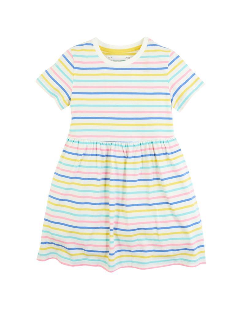 Kız Çocuk Beyaz Kısa Kollu Çizgili Elbise