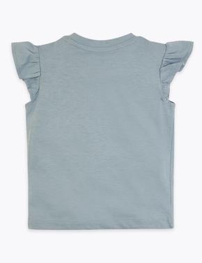 Bebek Mavi Sloganlı Kısa Kollu T-Shirt