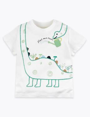 Bebek Beyaz Desenli Kısa Kollu T-Shirt