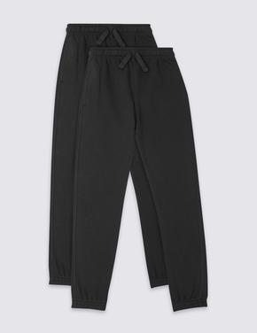 Çocuk Siyah 2'li Unisex Slim Fit Pantolon Seti