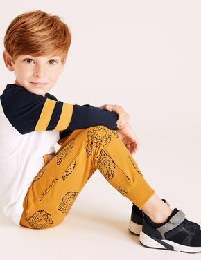 Erkek Çocuk Sarı Kaplan Desenli Eşofman Altı