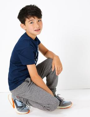 Erkek Çocuk Gri Unisex Eşofman Altı