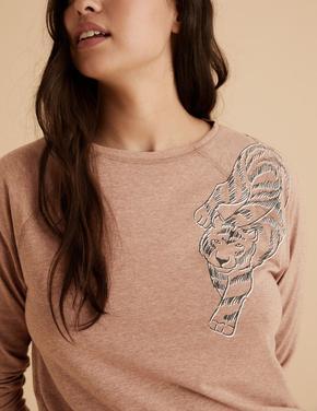 Kadın Kahverengi Kaplan Desenli Pijama Üstü