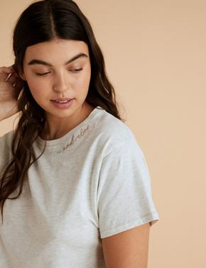 Kadın Bej Pamuklu Sloganlı Pijama Üstü