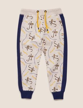 Erkek Çocuk Krem Roald Dahl™ & NHM™ Maymun Desenli Eşofman Altı