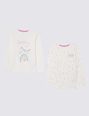 Çocuk Beyaz 2'li Unicorn Desenli Pijama Takımı Seti