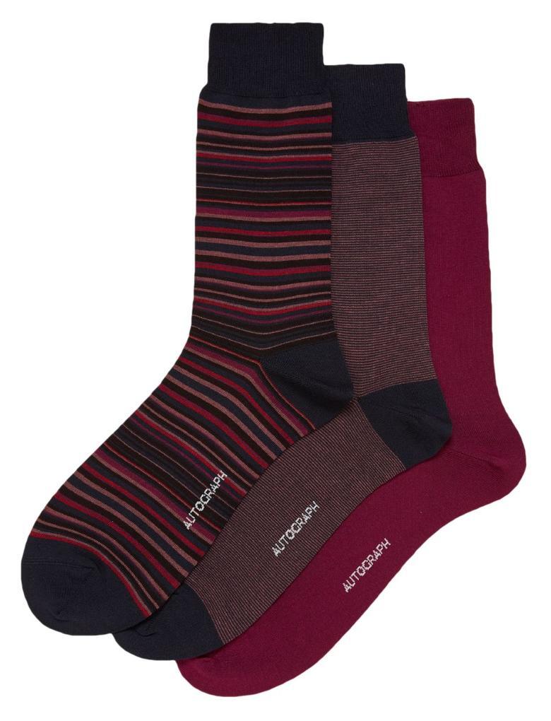 Erkek Bordo 3'lü  Modal Pamuk Karışımlı Çorap Seti