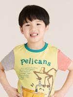 Erkek Çocuk Sarı Pelikan Baskılı T-Shirt