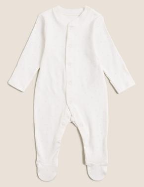 Bebek Pembe Saf Pamuk 4'lü Başlangıç Seti (0-12 Ay)