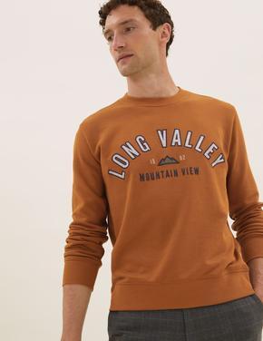 Erkek Bej Saf Pamuklu Baskılı Sweatshirt
