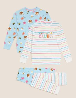 Çocuk Multi Renk 2'li Grafik Desenli Pijama Takımı